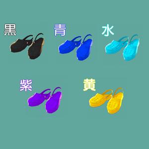 【VRoid用テクスチャ】クロックスタイプサンダル【10色】