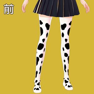 【VRoid用テクスチャ】牛柄ニーソックス