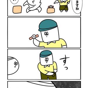 はつもと 5