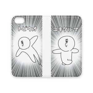 トビウオ ユキダルマ I Phone 7 or 8 ケース
