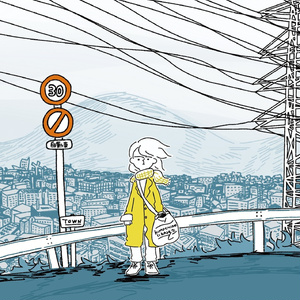 2nd album [ 隣町本舗 - CITY / TOWN ] 【紙ジャケット】