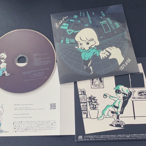 2nd single「君はまぼろし」