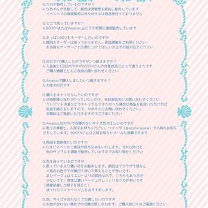 おっぱいNEO★新生地見本
