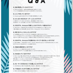 おっぱいNEO★新ベージュ