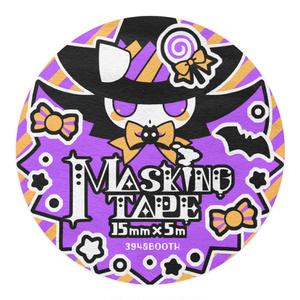 ハロウィンポップマステ(黒/橙/紫)