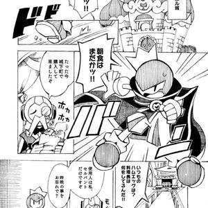 マルシエル_無料サンプル(PDF)