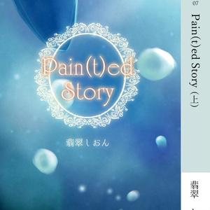 Pain(t)ed Story