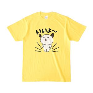 わんたろう「いいよ~」Tシャツ イエロー