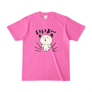 わんたろう「いいよ~」Tシャツ ピンク