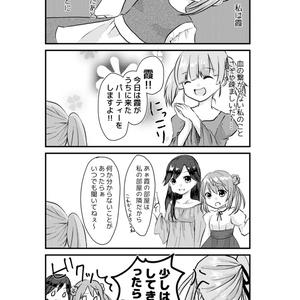 朝潮型童話 シンデレラ