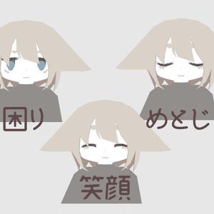 オリジナル3Dモデル ろぽりVer1.2