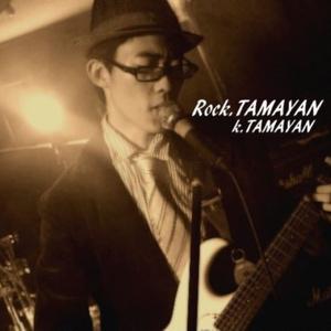 Rock.TAMAYAN