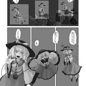 こい☆フラ レボリューション