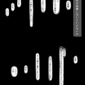 【DL販売】窮の媚薬
