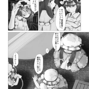 【DL販売】鳥瞰答