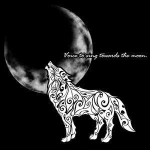 「月に歌う狼」(三日月)