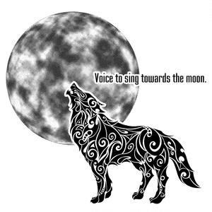 「月に歌う狼」(満月)