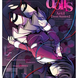 【ダーク/鬱系戦闘少女】dolls Act.1【10p分試し読みアリ】