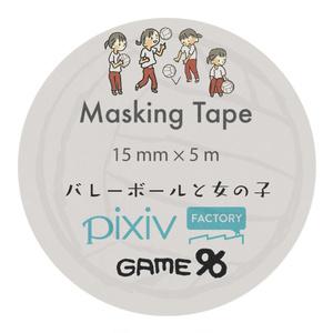 バレーボールと女の子のマスキングテープ