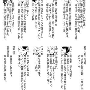 人の爪 弐.伍
