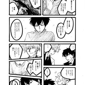 【刀剣乱舞三次創作】人の爪【壱】