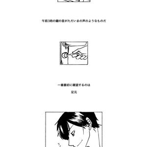 【ドンヒラ】糸杉のfiore