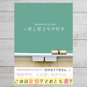ヒプマイ 夢 小説 短 編集