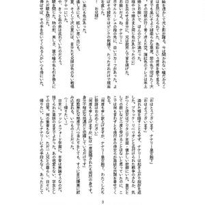 ウランバートル行臨時特別急行PM4:57