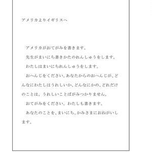 マナハクタニエンク書簡集