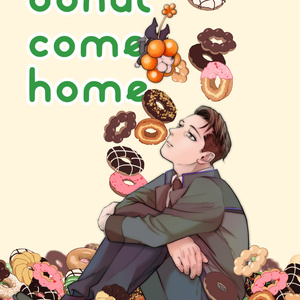 Donut Come Home