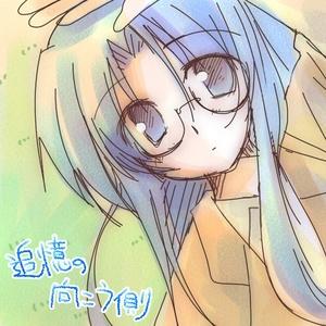 追憶の向こう側ネットラジオ~こちら潮崎高校放送局 ブースト用です!面白かったらブーストお願いします!