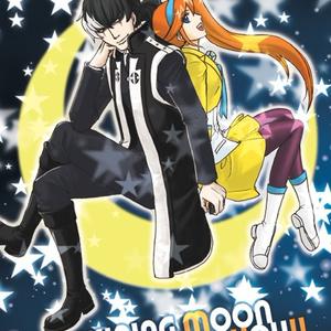 【逆裁5・ユガココ】SHINING MOON FOR YOU!!
