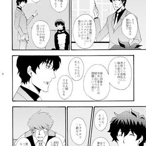 【血界戦線・クラステ】SEVENTH HEAVEN