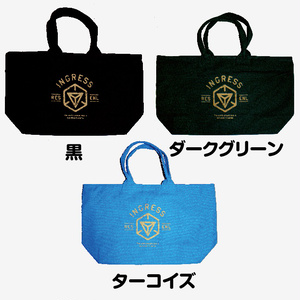 【Ingress swag】BIGジップトート
