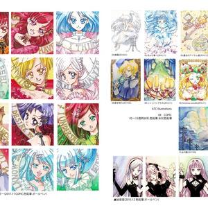 ◆カラーイラスト集 きらきら