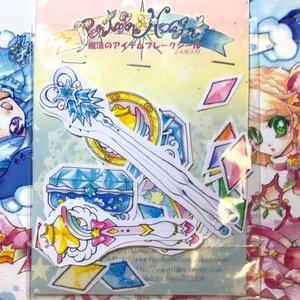 ◆魔法のアイテム フレークシール