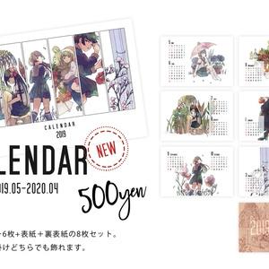 カレンダー(2019.5-2020.4)