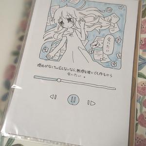 アナログ原画 9枚セット