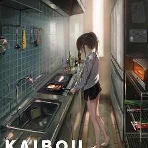 KAIBOU