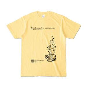 高橋文樹「いい曲だけど名前は知らない」Tシャツ