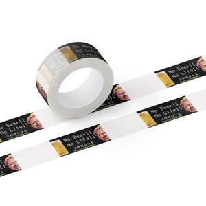 ひかきんぐテープ