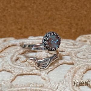 魔法のアイテム サフィレット ガラス SV925 指輪 ロストテクノロジー