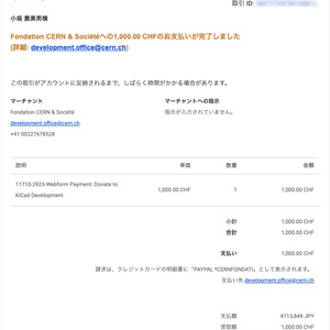 KiCad 5.1 入門実習テキスト『KiCad Basics for 5.x』 #マッハ新書 (ダウンロード商品)