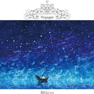 """トートバッグ""""Voyager"""""""