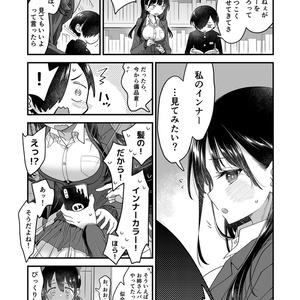 【冊子版】市川クンと山田サン2