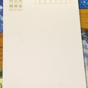 ポストカード-Aセット(10種類)