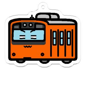 201系(オレンジ色)アクリルキーホルダー