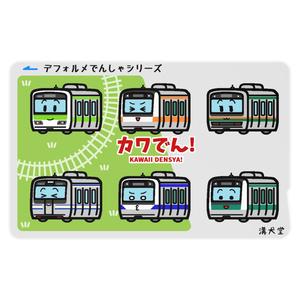 関東地方の鉄道ICカードステッカーその4