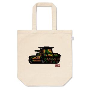 九七式中戦車(チハ)トートバッグM
