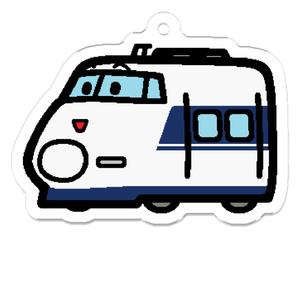 100系新幹線 アクリルキーホルダー